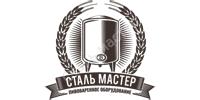 Логотип компании: «СтальМастер» ООО