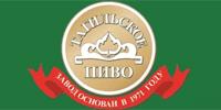 Логотип компании: ООО «Тагильское пиво»