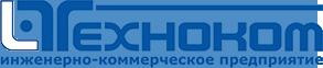 Логотип компании: ООО «ИКП «ТЕХНОКОМ»