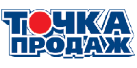 Логотип компании: «ТОЧКА ПРОДАЖ» Информационно-аналитический журнал