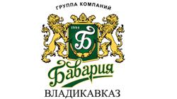 Логотип компании: ООО «Группа компаний Пивоваренный дом Бавария»
