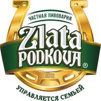Логотип компании: ЗЛАТА ПОДКОВА, Димитровград, Россия