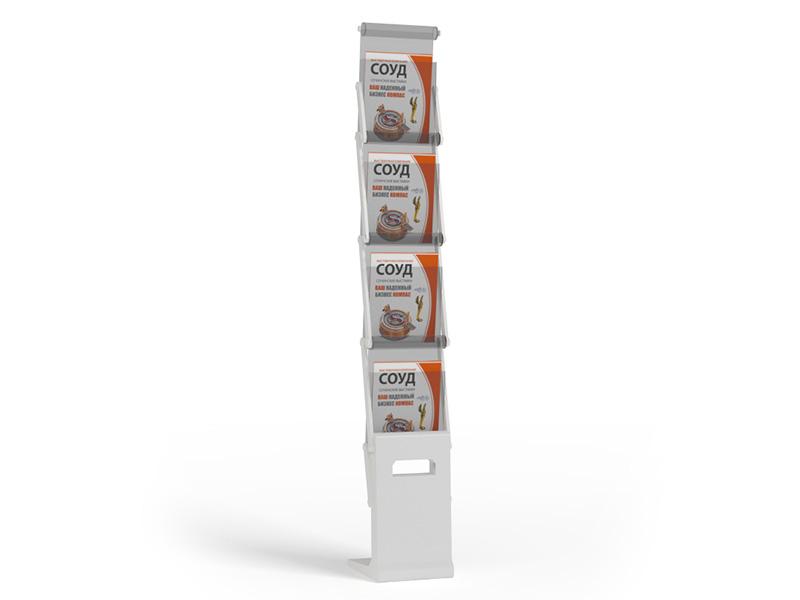 Literature stand (4 shelves)