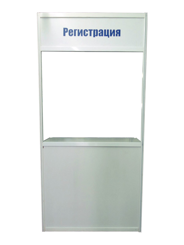 Promo counter with fascia panel