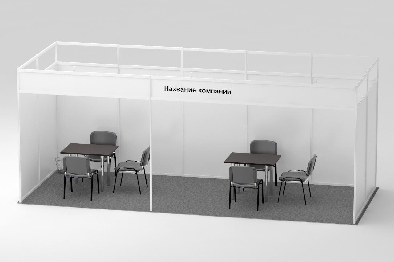 Стенд 14,4 кв.м. линейный офис - 6х2,4 м.