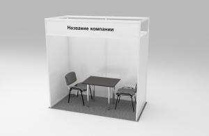 Stand 3 sq.m linear - 1,2x2,4 m.