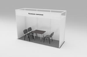 Stand 4.5 sq. m. linear - 1,2x3,6 m.