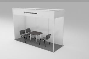 Stand 4.5 sq. m. angle type - 1.2x3.6 m.