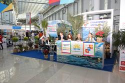 Стенд Администрации г. Сочи на международном туристском форуме в Сочи - SIFT-2016
