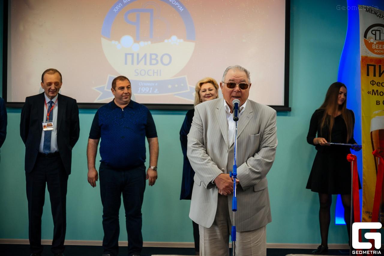 Захарченко Юрий Александрович – генеральный директор ООО «СОУД-Сочинские выставки»