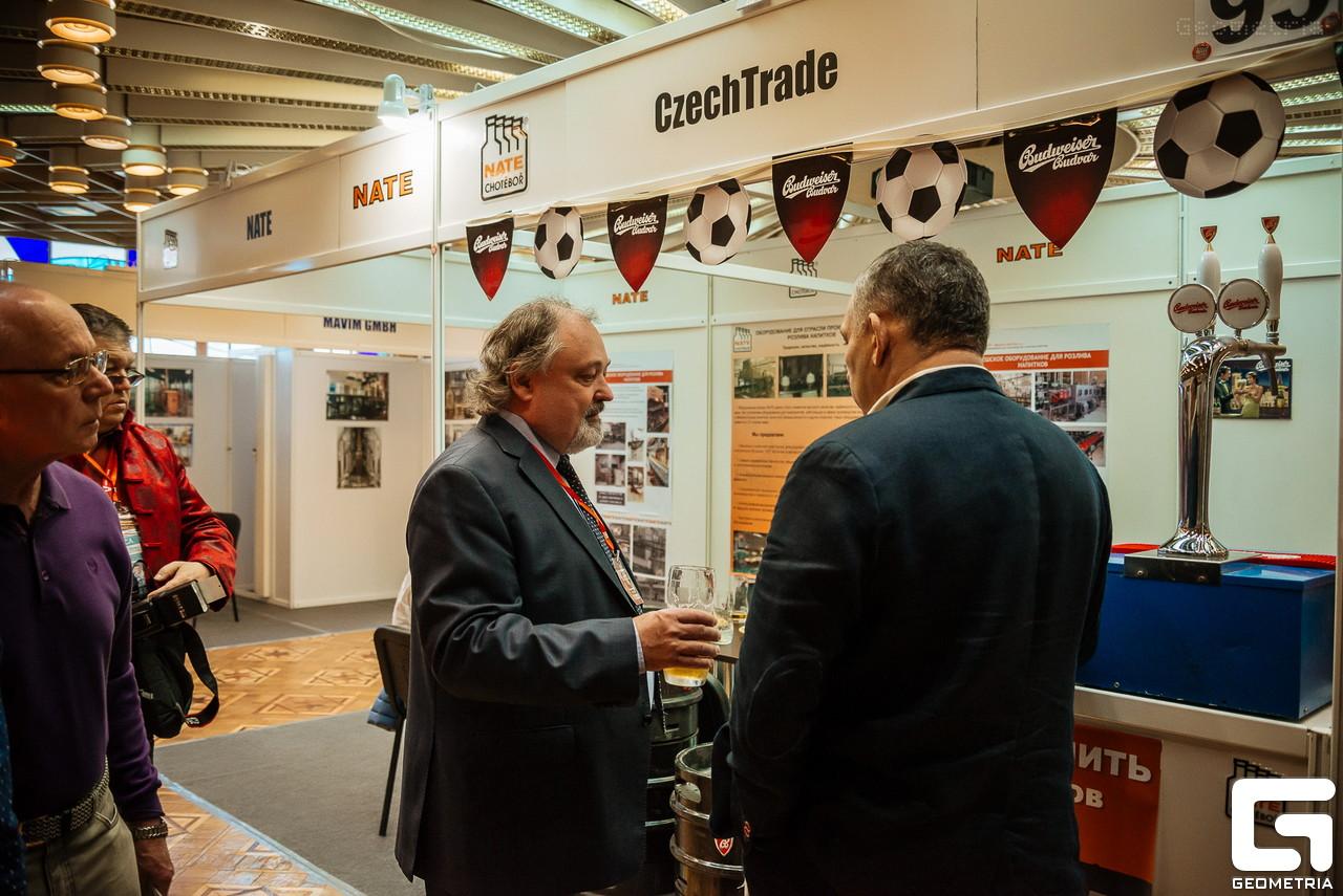 Чешское агентство по поддержке торговли ЧЕХТРЕЙД