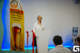 The official opening of the forum Beer 2017