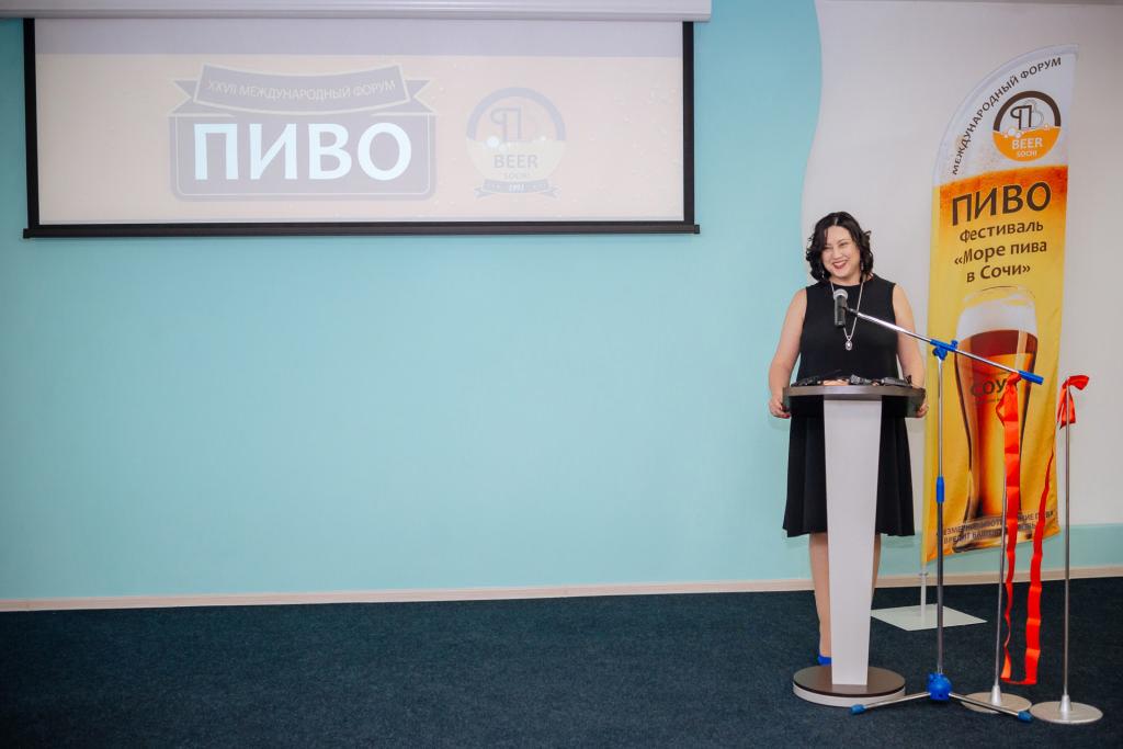 Официальное открытие форума Пиво-2018 : Захарченко Инна Ивановна  - зам. генерального директора ООО «СОУД-Сочинские выставки»
