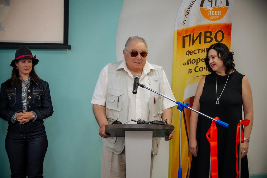 Захарченко Юрий Александрович – генеральный директор ООО «СОУД-Сочинские выставки».