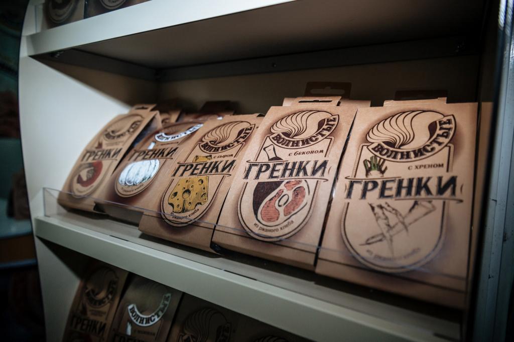 «ВАЛЬТЕРА» ООО, Москва, Россия