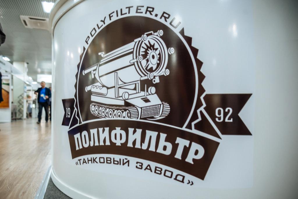 «ФРИГОГЛАСС ЕВРАЗИЯ» ООО, Орел, Россия