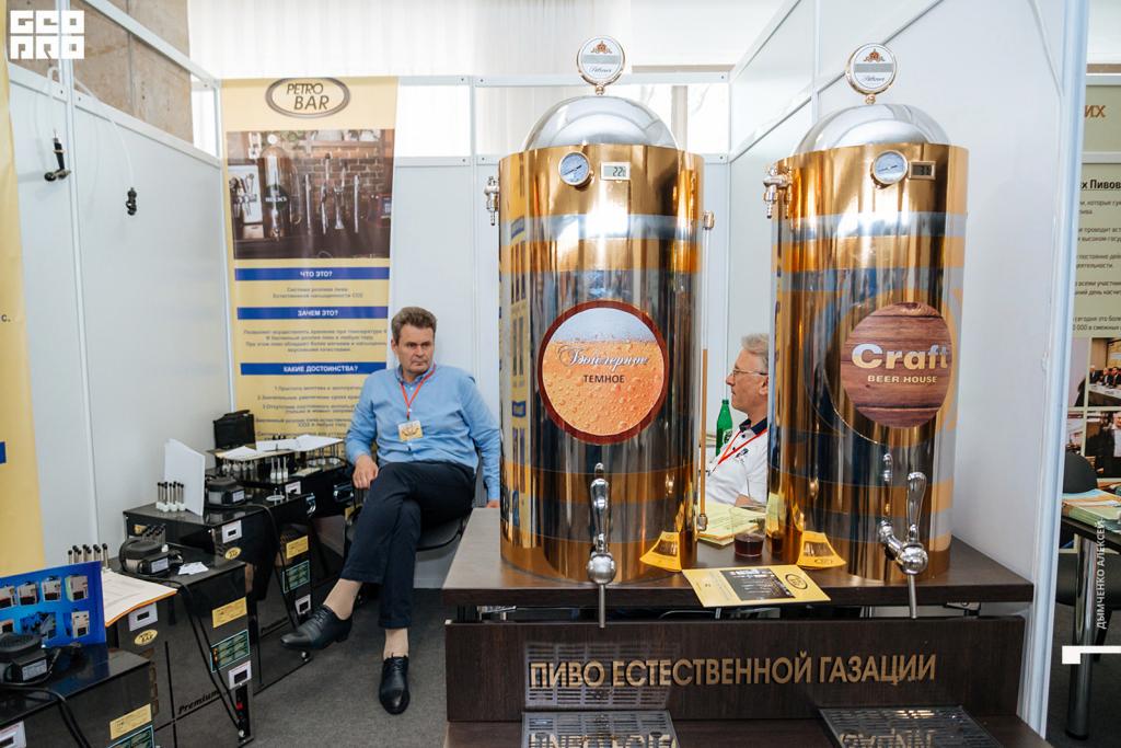 «BRICOL S.R.O.» (Чехия), Москва, Россия