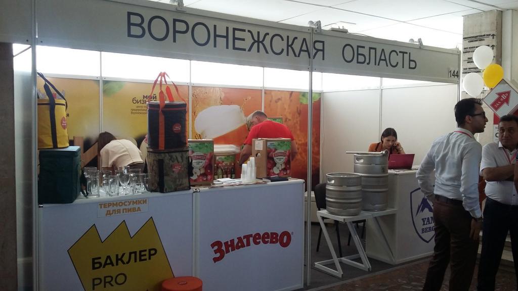 «Завод АНД ГазТрубПласт» ЗАО,  Холдинг «ЕВРОТРУБПЛАСТ», Москва, Россия