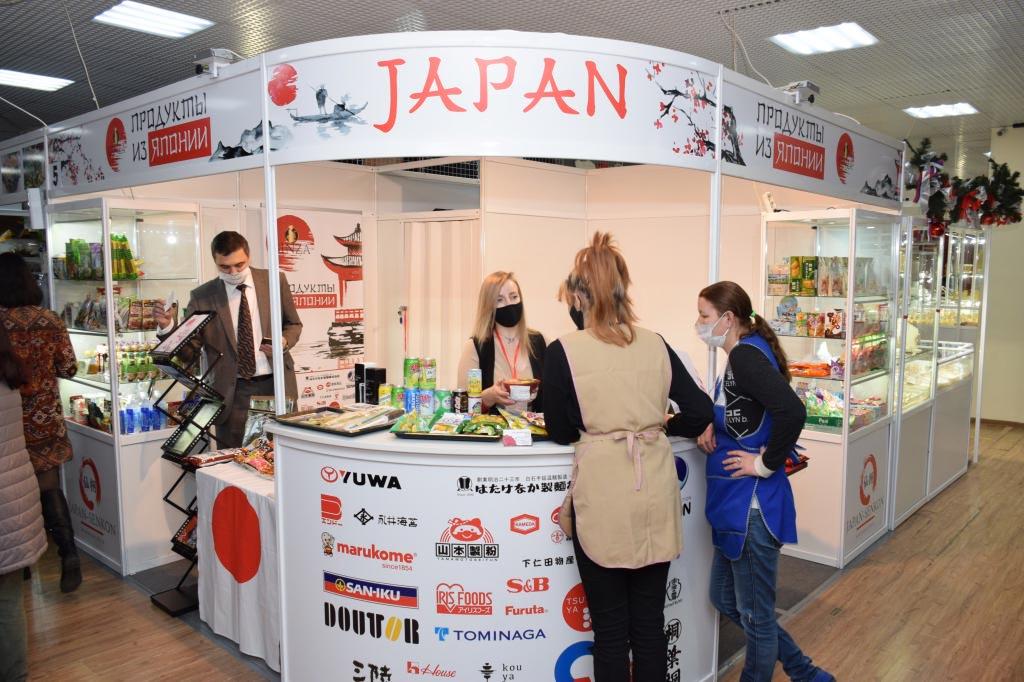JAPAN (ОООJAPAN SENKON)