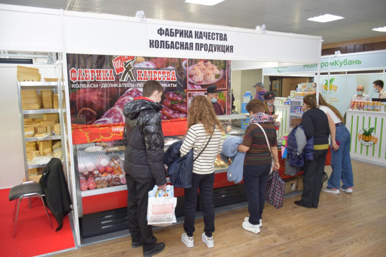 ФАБРИКА КАЧЕСТВА, Сочи, Россия
