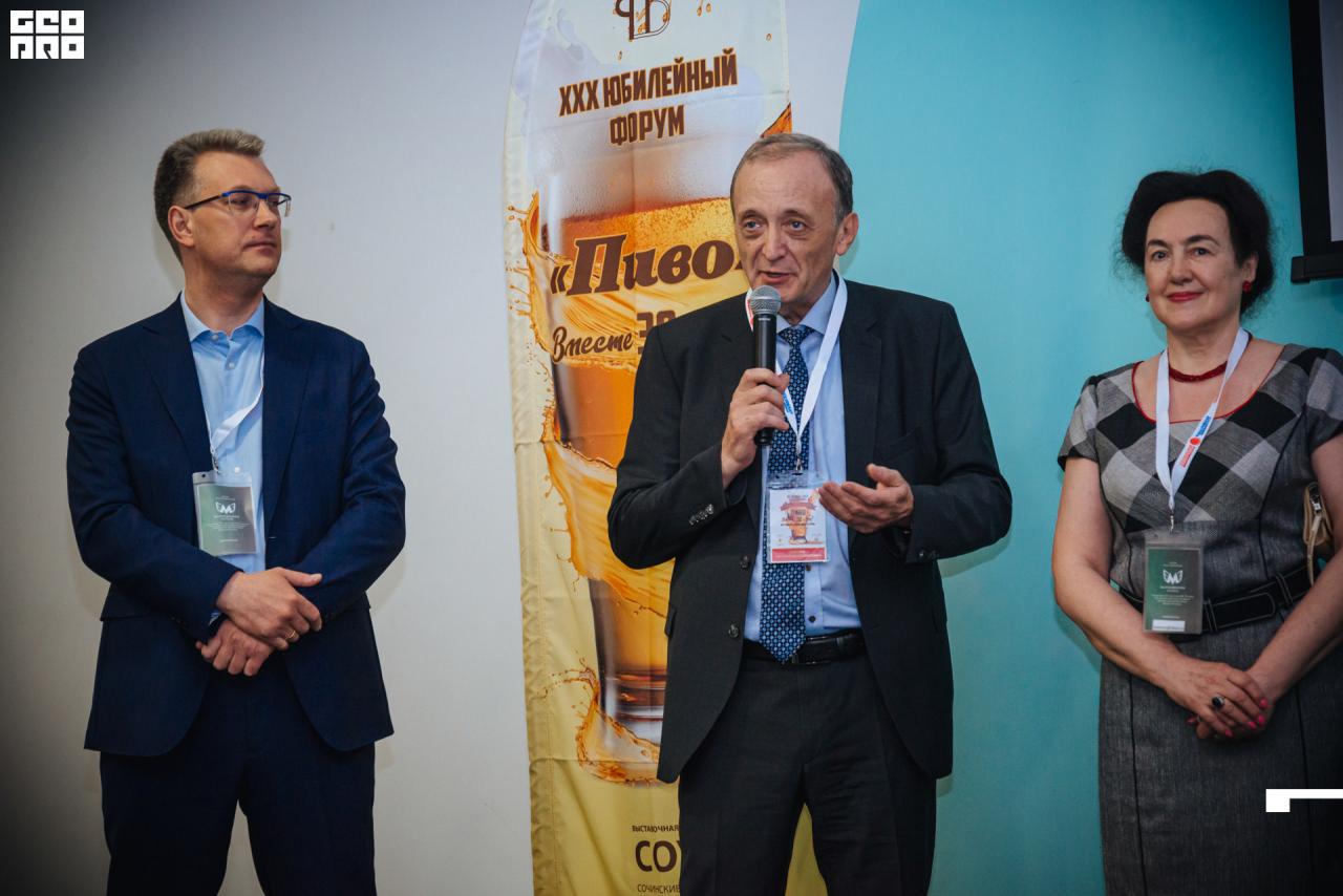 Кобелев Константин Викторович - Председатель дегустационной комиссии