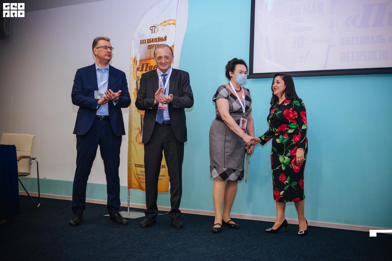 Официальное открытие форума Пиво-2021