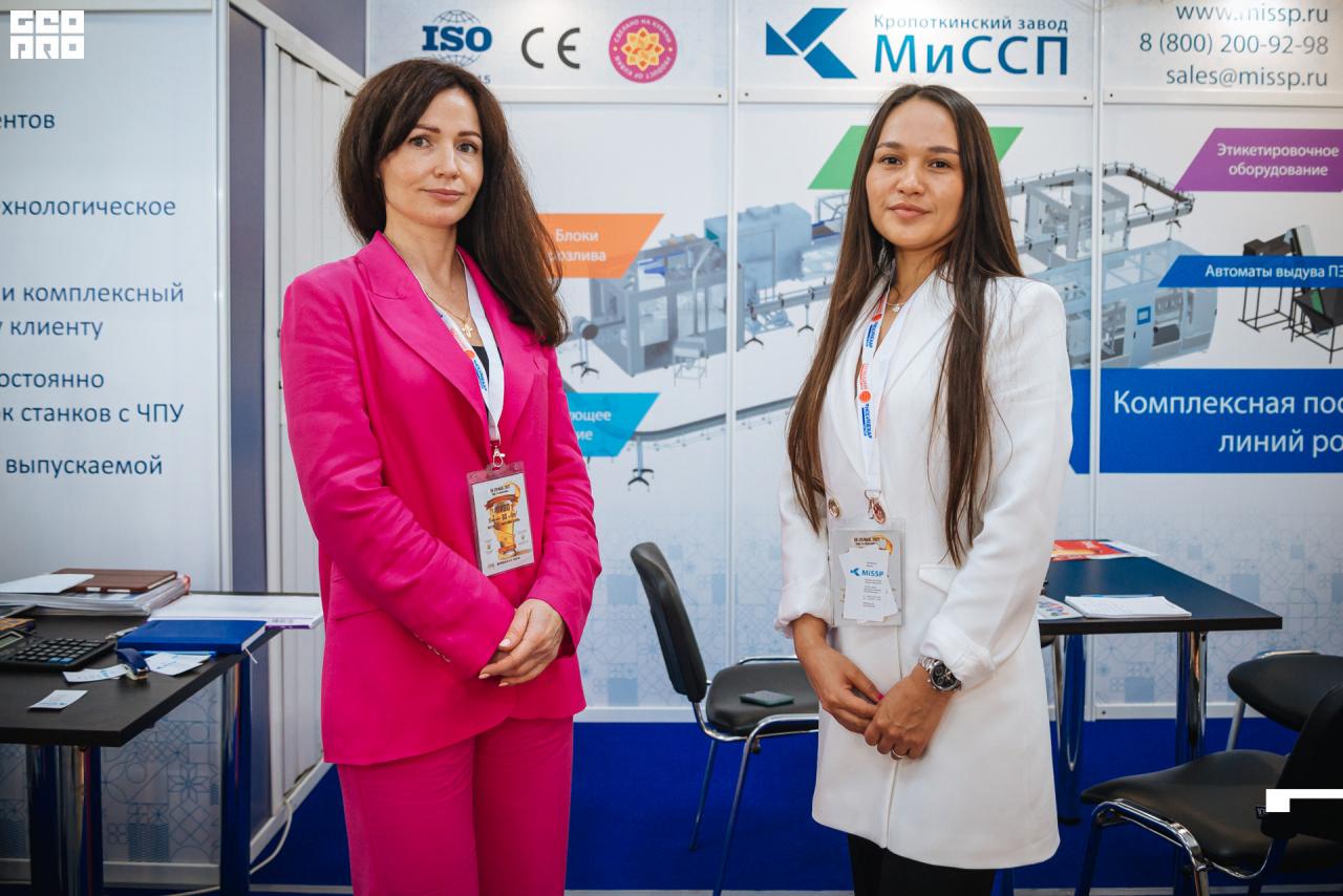 «БРИГАНТИНА» Пансионат, ООО АПП «МЕРКУРИЙ-2», Анапа, Россия