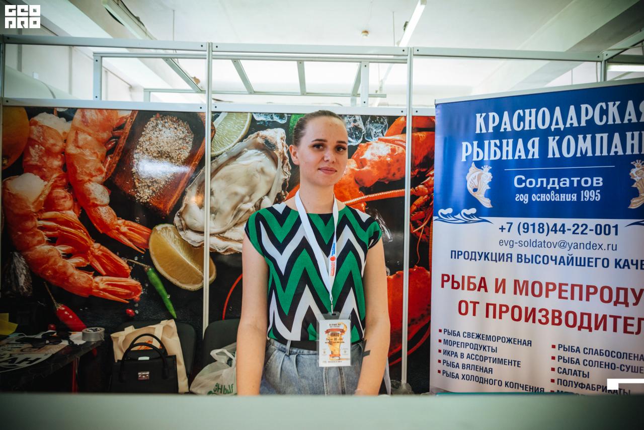 «МИЦАР» ООО, Туапсе, Россия