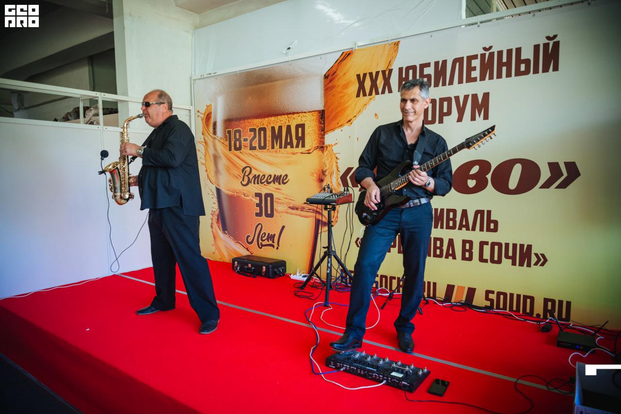Фестиваль «Море пива в Сочи»