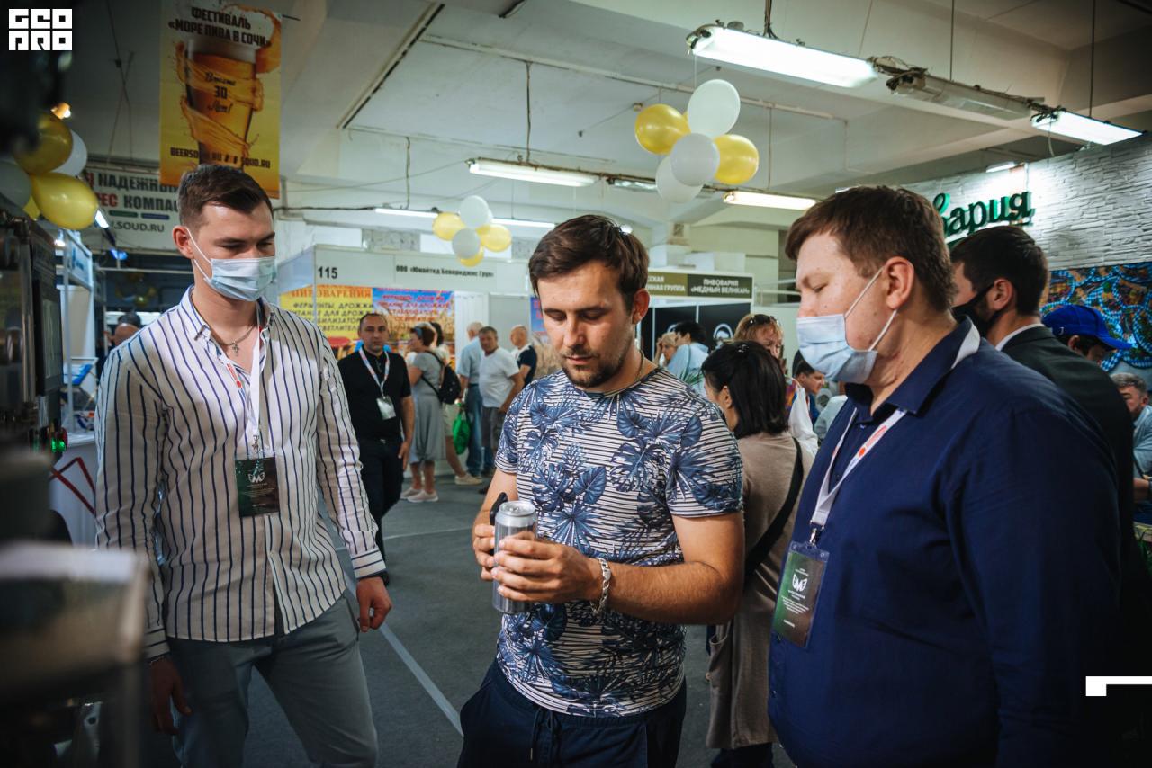 ЭКСПО МИР, Москва, Россия